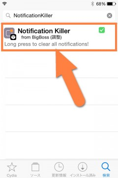 jbapp-notificationkiller-02
