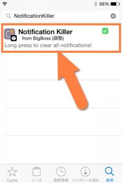 jbapp-notificationkiller-02