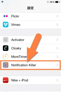 jbapp-notificationkiller-06
