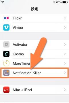 jbapp-notificationkiller-06
