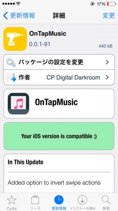 jbapp-ontapmusic-beta-release-02