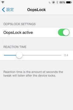 jbapp-oopslock-07