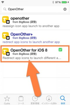 jbapp-openother-for-ios8-02