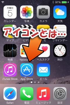 jbapp-openother-for-ios8-04