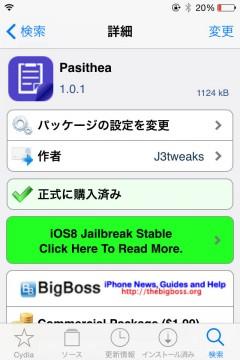 jbapp-pasithea-03