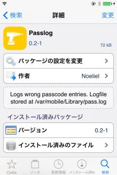 jbapp-passlog-02
