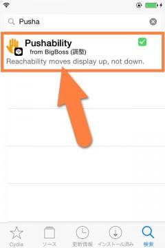 jbapp-pushability-02