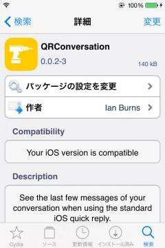 jbapp-qrconversation-beta-test-start-02