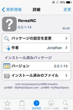jbapp-revealnc-03