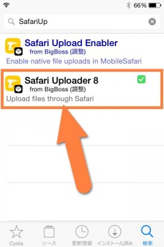 jbapp-safariuploader8-02