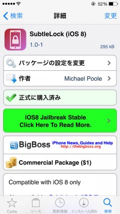 jbapp-subtlelock-ios8-02