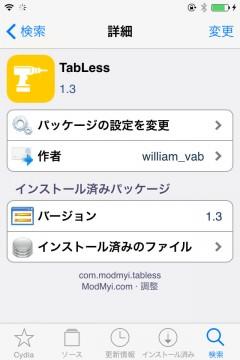 jbapp-tabless-02