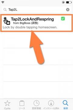 jbapp-tap2lockandrespring-02