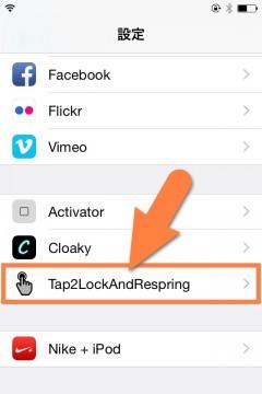 jbapp-tap2lockandrespring-05