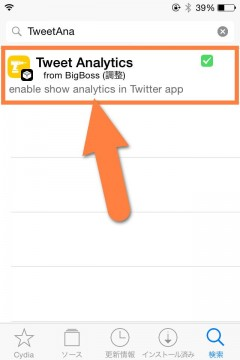 jbapp-tweetanalytics-02
