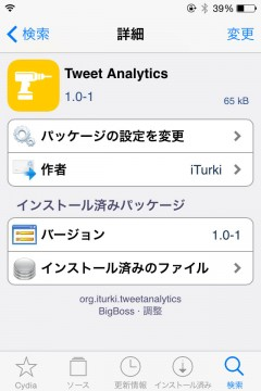jbapp-tweetanalytics-03
