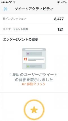jbapp-tweetanalytics-05