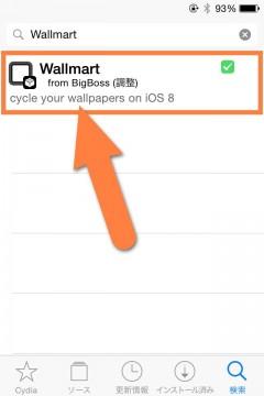 jbapp-wallmart-02