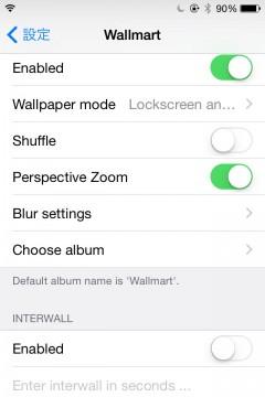 jbapp-wallmart-10