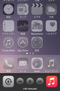 update-classicswitcher-support-ios8-and-new-classicswitcherpro-04