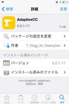 jbapp-adaptivecc-03