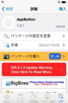 jbapp-appbutton-02