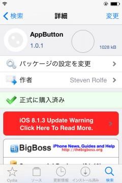 jbapp-appbutton-03