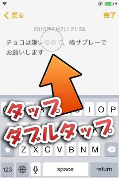 jbapp-appbutton-07