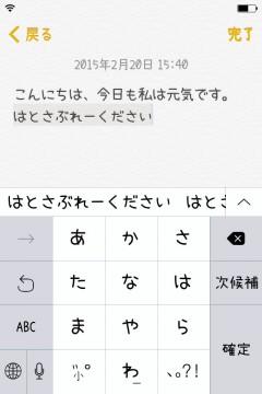 jbapp-bytafont2-04