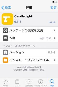 jbapp-candlelight-02