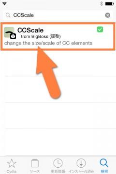 jbapp-ccscale-02