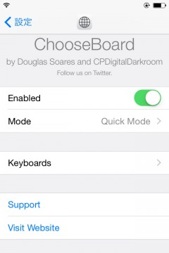 jbapp-chooseboard-beta-test-release-08