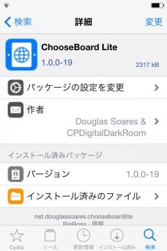 jbapp-chooseboardlite-03