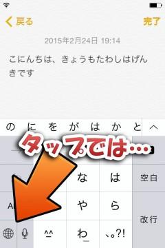 jbapp-chooseboardlite-04