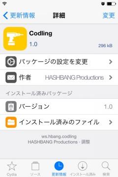 jbapp-codling-02