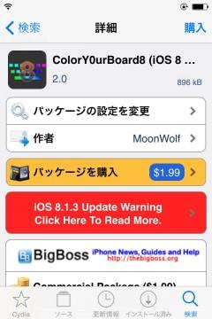 jbapp-colory0urboard8-02