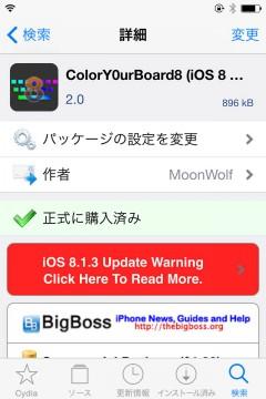 jbapp-colory0urboard8-03