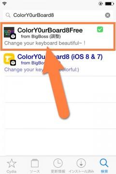 jbapp-colory0urkeyboard8free-02
