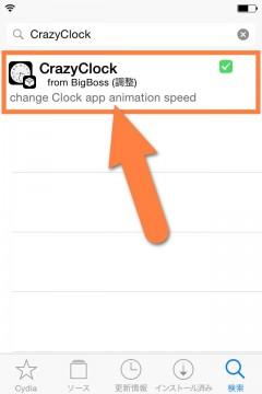 jbapp-crazyclock-02