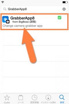 jbapp-grabberapp8-02