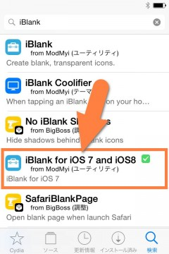 jbapp-iblank-for-ios7-and-ios8-02