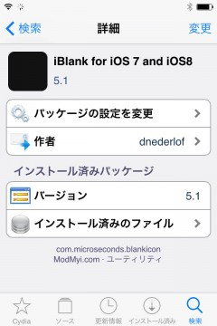jbapp-iblank-for-ios7-and-ios8-03