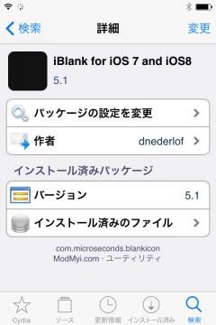 jbapp-iblank-for-ios7-and-ios8-03