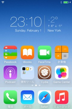 jbapp-iblank-for-ios7-and-ios8-06