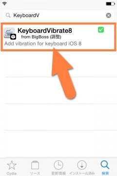 jbapp-keyboardvibrate8-02