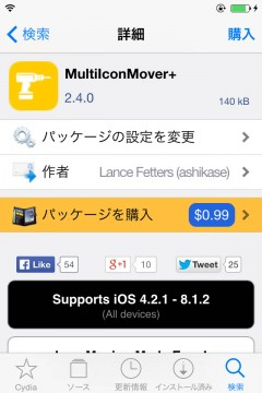 jbapp-multiiconmover-plus-02