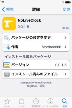 jbapp-noliveclock-03