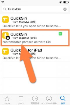 jbapp-quicksiri-02