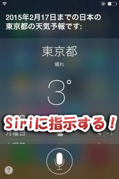 jbapp-quicksiri-05