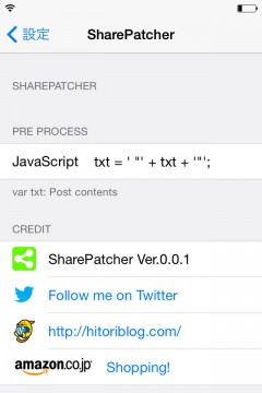 jbapp-sharepatcher-06